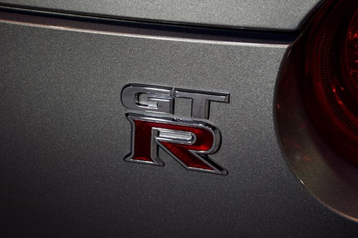 GTR17