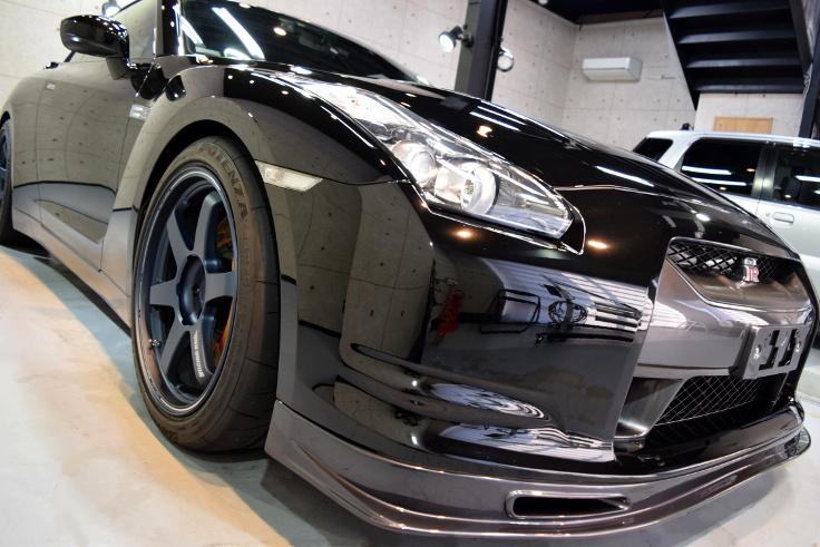 GTR 5